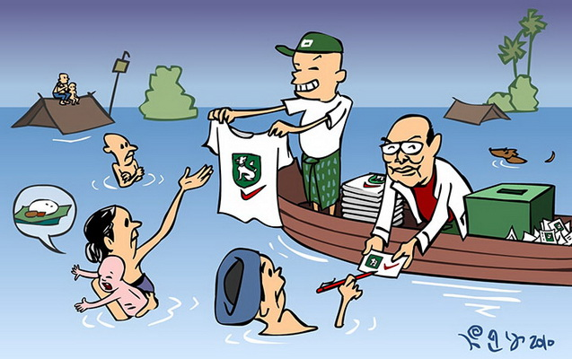 Satire Myanmar Style Political Cartoonists Test Limits Of